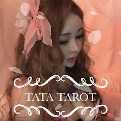 타타타로TATATarot