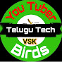 Telugu Tech Birds (telugu-tech-birds)