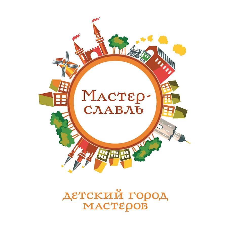Картинки с надписью город мастеров 53, надписью надежда
