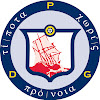 Provincial Development Group
