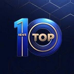 채널A 뉴스TOP10 순위 페이지