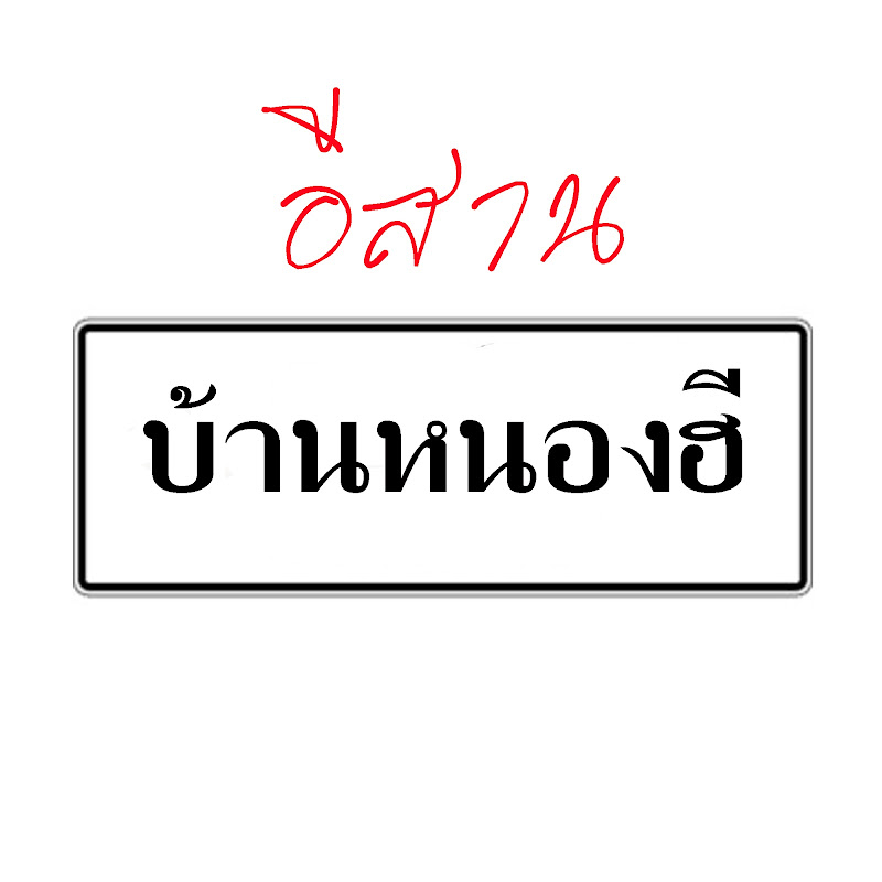Digitaltv Thailand (digitaltv-thailand)