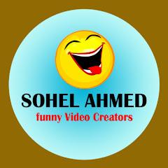 Sohel Ahmed Net Worth