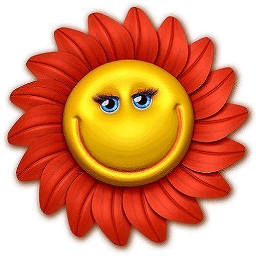 Открытки улыбнись солнышко, открытка парню своими