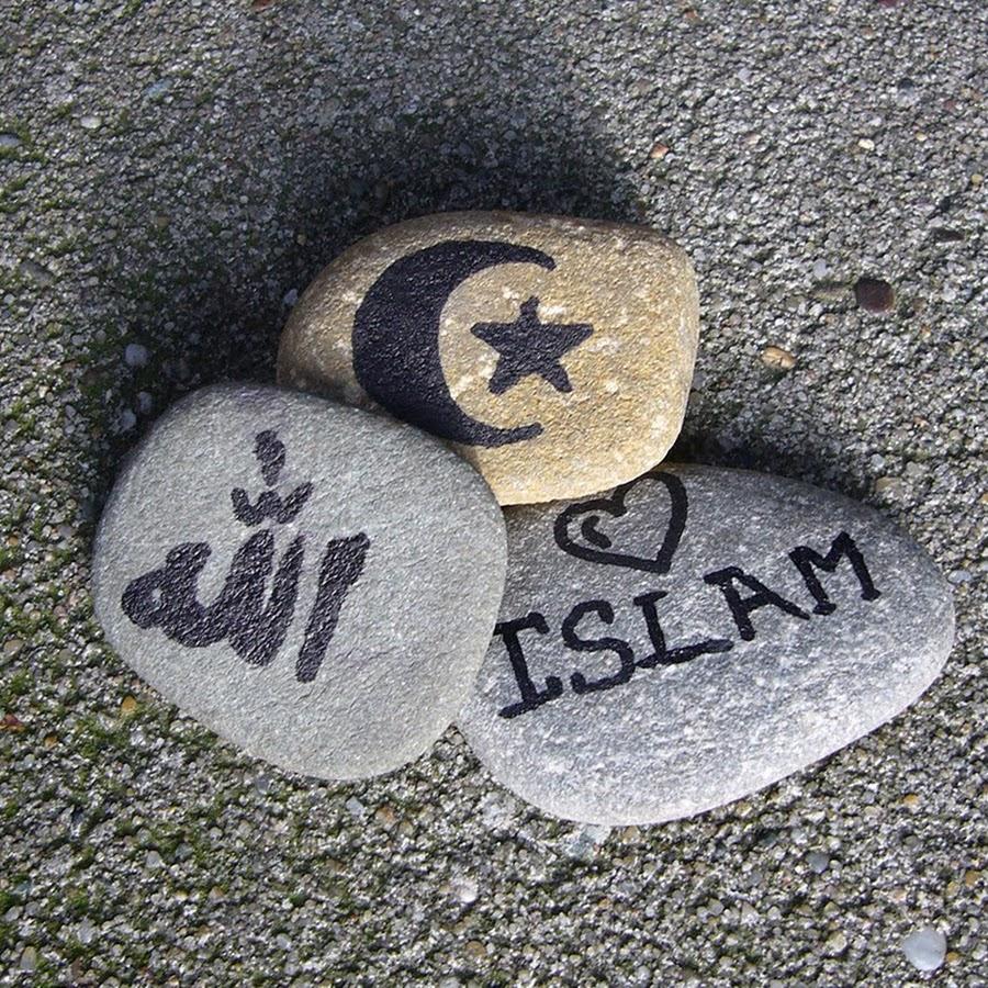 Картинки про любовь к аллаху с надписью