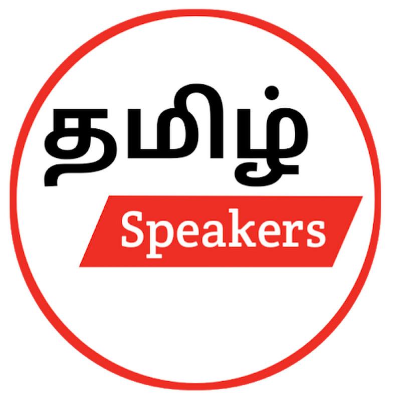 TAMIL Speakers (tamil-speakers)