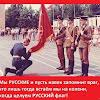 Информационно-новостной канал СССР