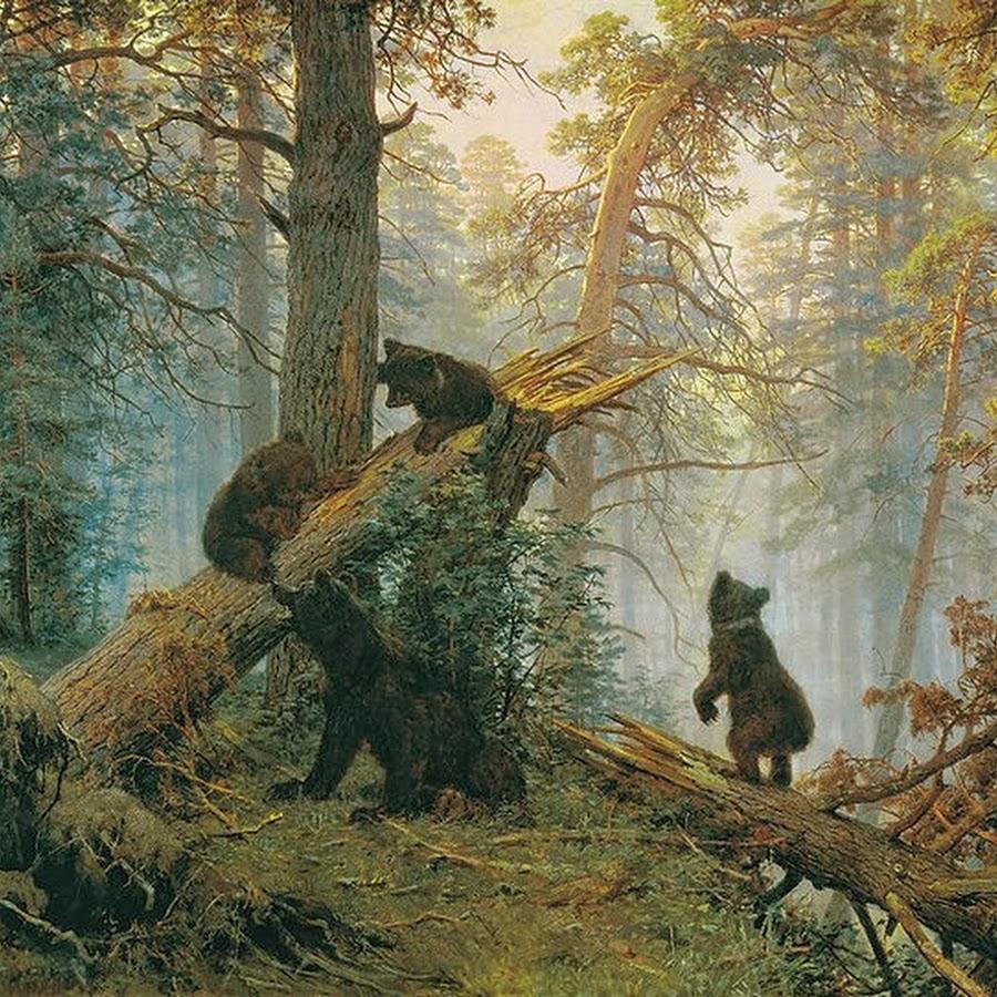 Открытка шишкин утро в сосновом лесу