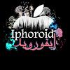 ايفورويد iPhoRoid