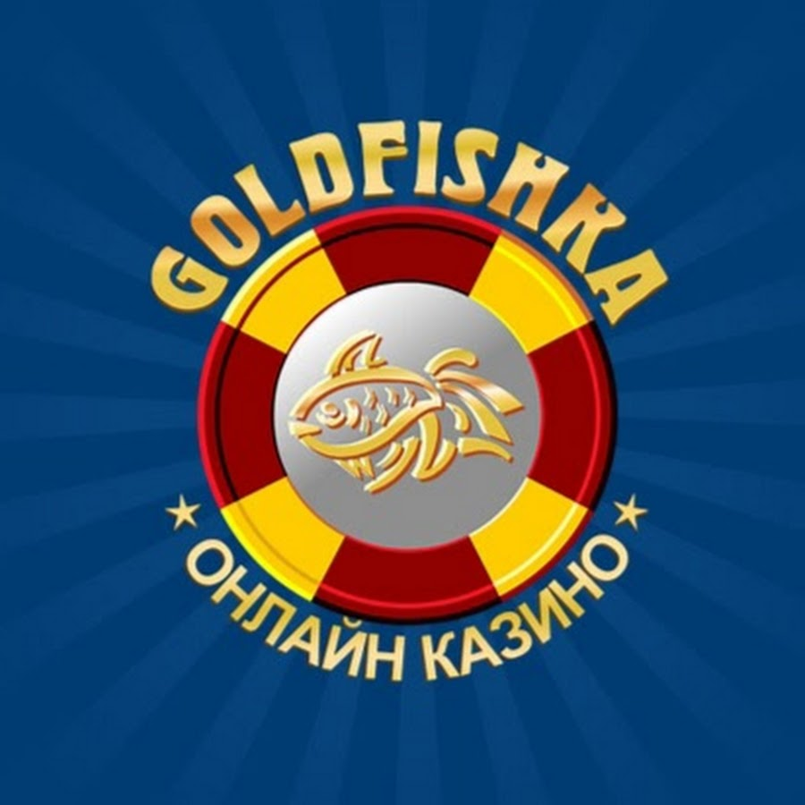 фото Casino goldfishka