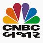 CNBC Bajar