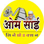 Om Sai Cine Production