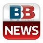 Barak Bangla News