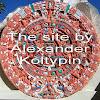 Alexander Koltypin
