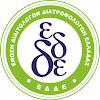 Ένωση Διαιτολόγων Διατροφολόγων Ελλάδος