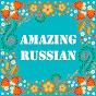 Amazing Russian