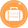 Discount Travel Channel