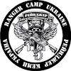 Ranger Camp Ukraine