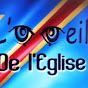 L\'OEIL DE L\'EGLISE TV