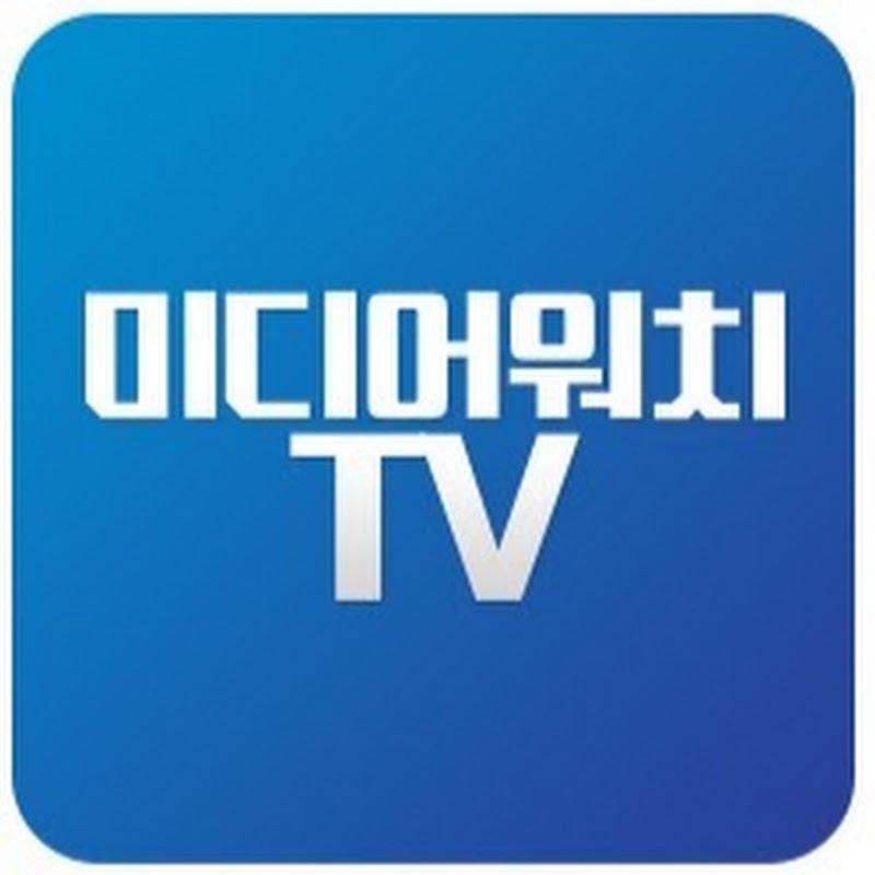 미디어워치TV