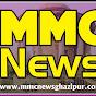 MMC NEWS GHAZIPUR