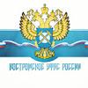 Костромское УФАС России