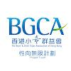 BGCAGayService