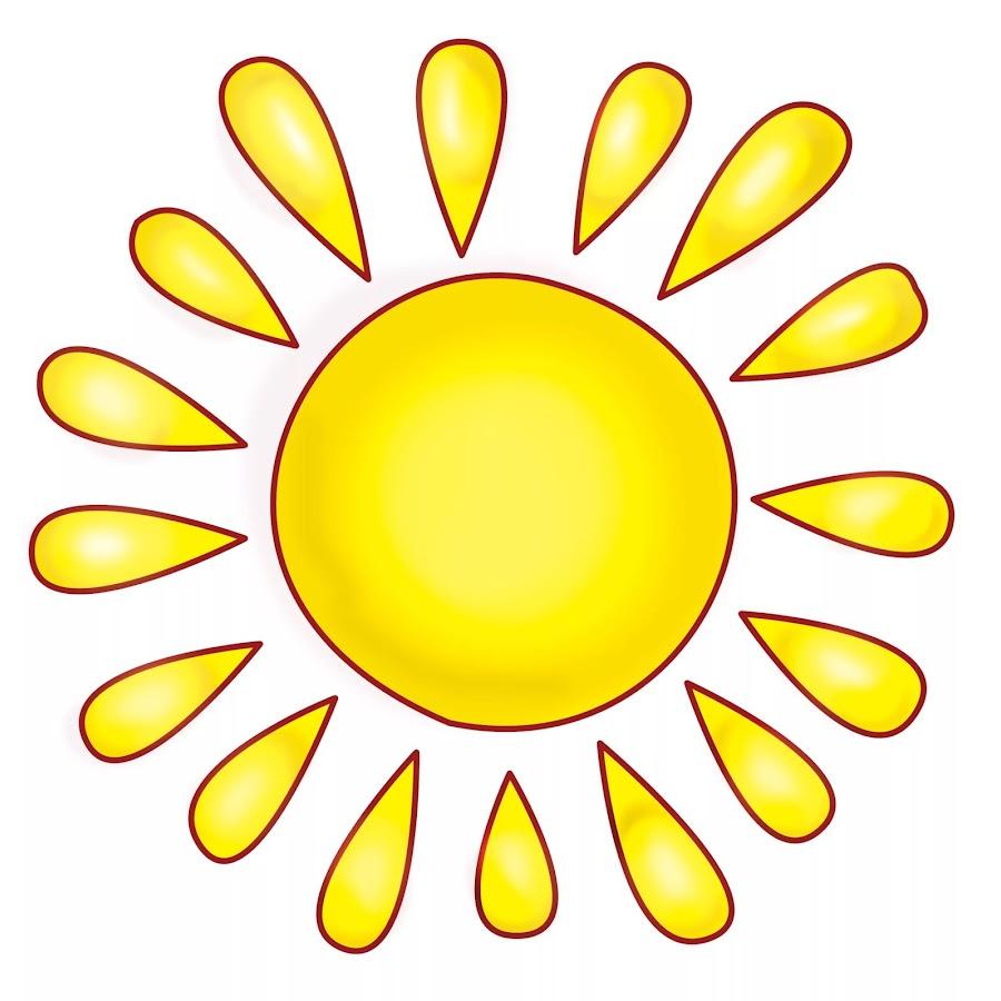 Для, солнышко картинки с лучами
