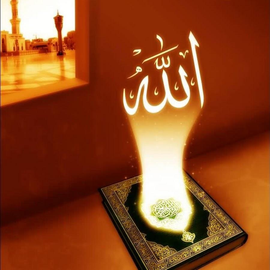 Золотые, музыкальные мусульманские открытки с добрым утром