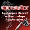 Tattoostudios Gr