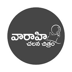 Vaaraahi Chalana Chitram