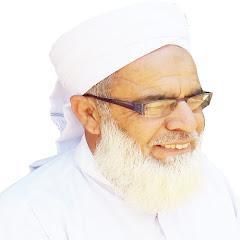 Qari Muhammad Ilyas Net Worth