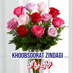 Funny Poetry in Urdu / Tanz-O-Mazza / joke Urdu images tanz o mazah