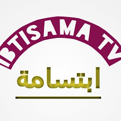 IBTISAMA TV ابتسامة