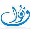 Nawaf You
