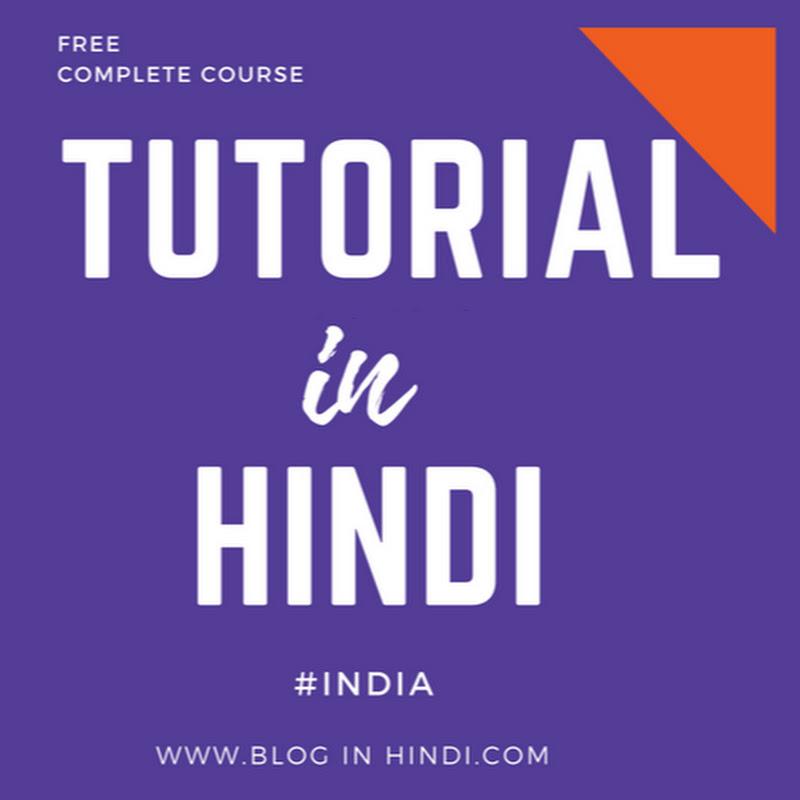 Complete Java tutorials