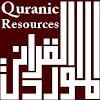 Quranic Resources