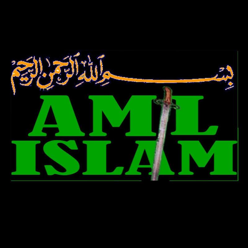 Amil Islam Channel
