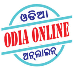 Odia Online YouTube channel avatar