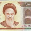 Iranian Rial News