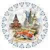 Приход в честь Всех Святых града Минска