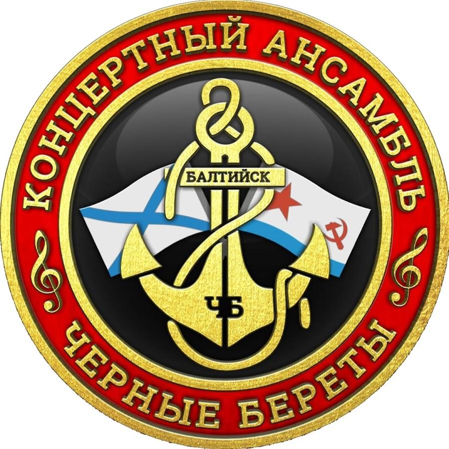 владельцев эмблема морской пехоты картинка желаю вам