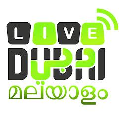 Live Dubai Malayalam Net Worth