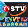 STV 15.3 Houston