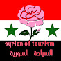 Syrian of Tourism