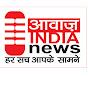 AAWAZ INDIA NEWS