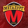 MFC Metalurg
