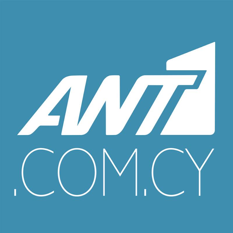ANT1 comcy