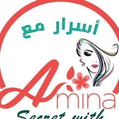 اسرار مع secret with Amina