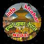 info khabar Nepal